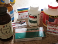 For Every Ailment There is a Remedy لكل داء دواء