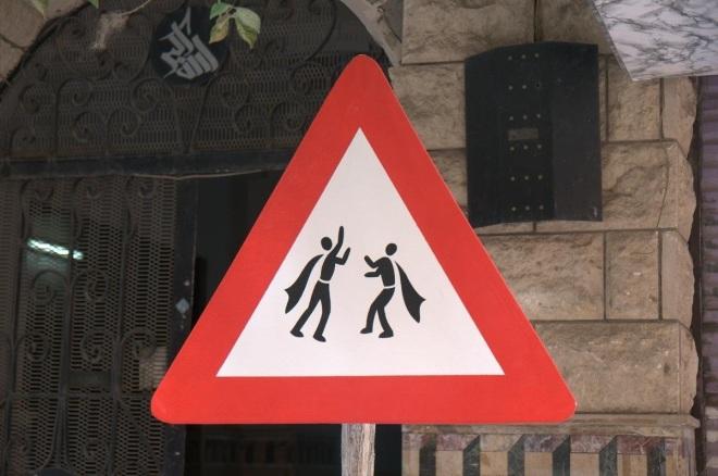 """Stop"" Installation, ArtEllewa, Cairo 2010 ""قف"" معرض انشائي في آرت اللوى، القاهرة 2010"